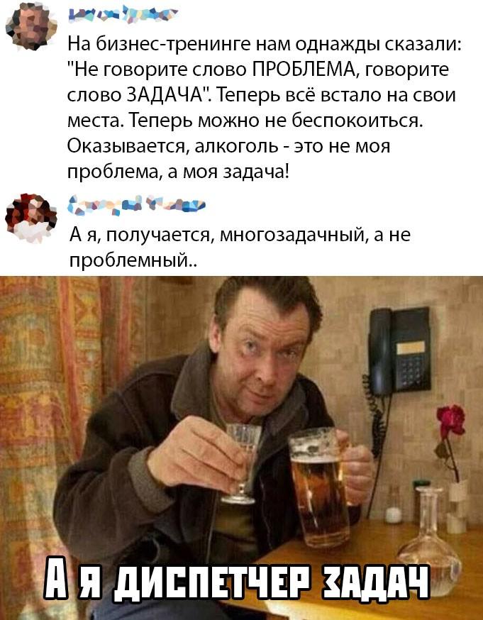 Подборка прикольных фото (60 фото) 30.10.2019