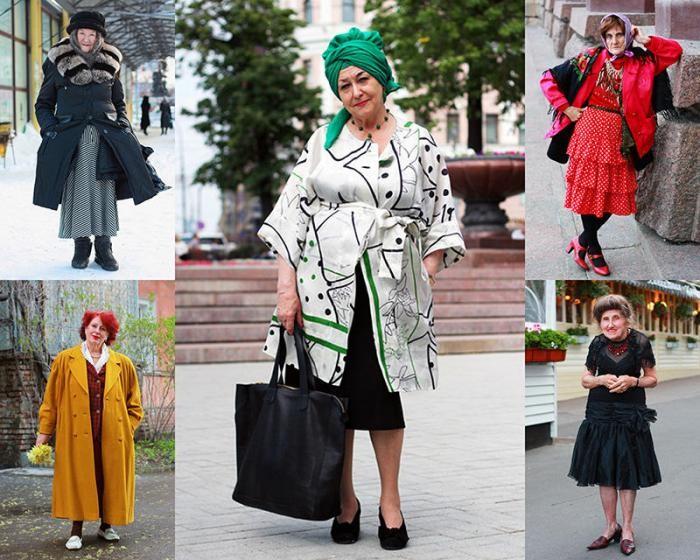 Cтильные пенсионеры России (15 фото)