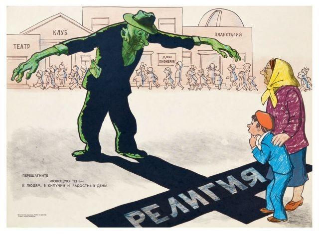 """""""Безбожная утопия: советская антирелигиозная пропаганда"""" (27 фото)"""