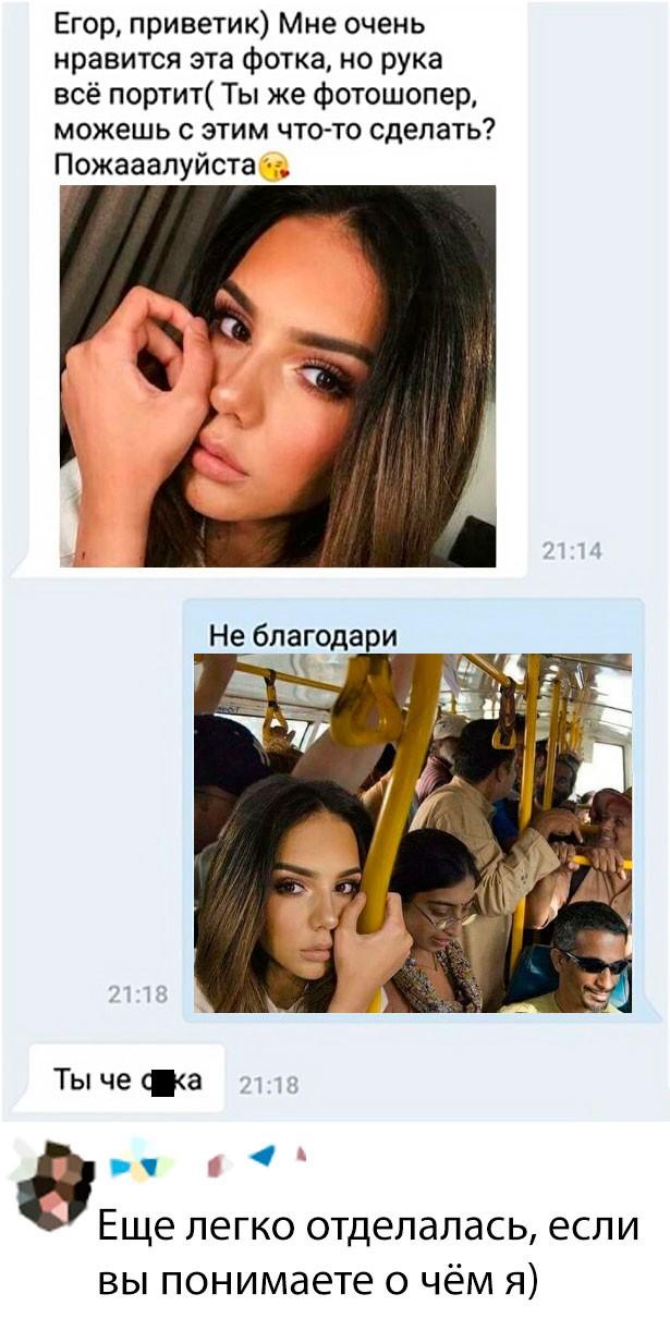 Скриншоты из социальных сетей (30 фото)