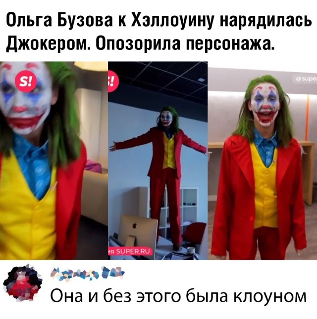 Подборка прикольных фото (60 фото) 31.10.2019