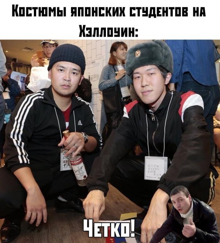 Подборка прикольных фото (62 фото) 01.11.2019