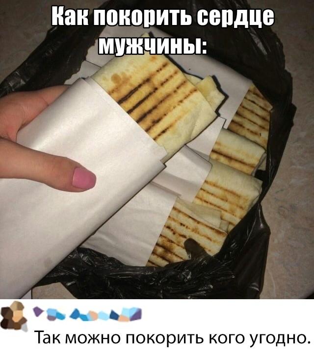 Подборка прикольных фото (60 фото) 05.11.2019