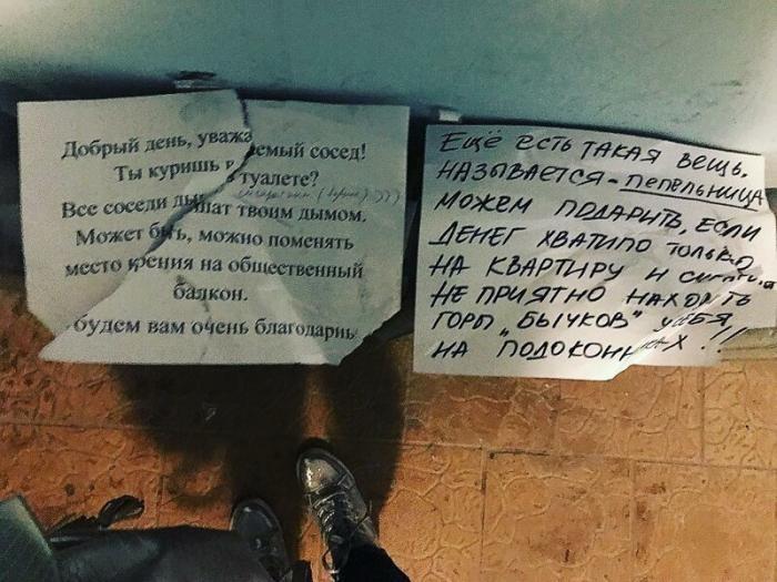 Забавные послания, оставленные для соседей (16 фото)