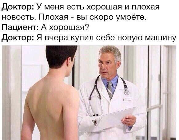 Подборка прикольных фото (64 фото) 06.11.2019