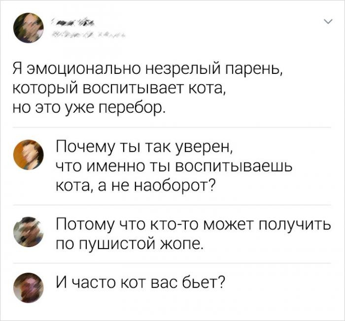 Подборка искрометных комментариев из соцсетей (18 фото)