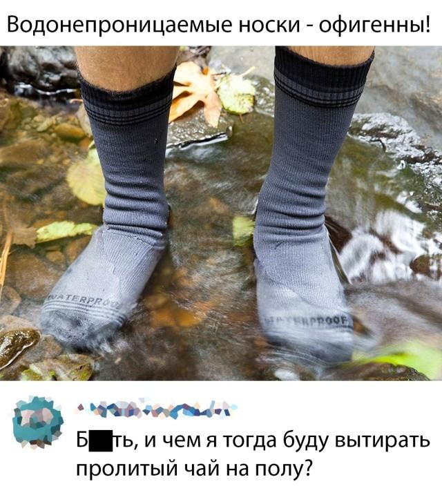 Подборка прикольных фото (67 фото) 08.11.2019