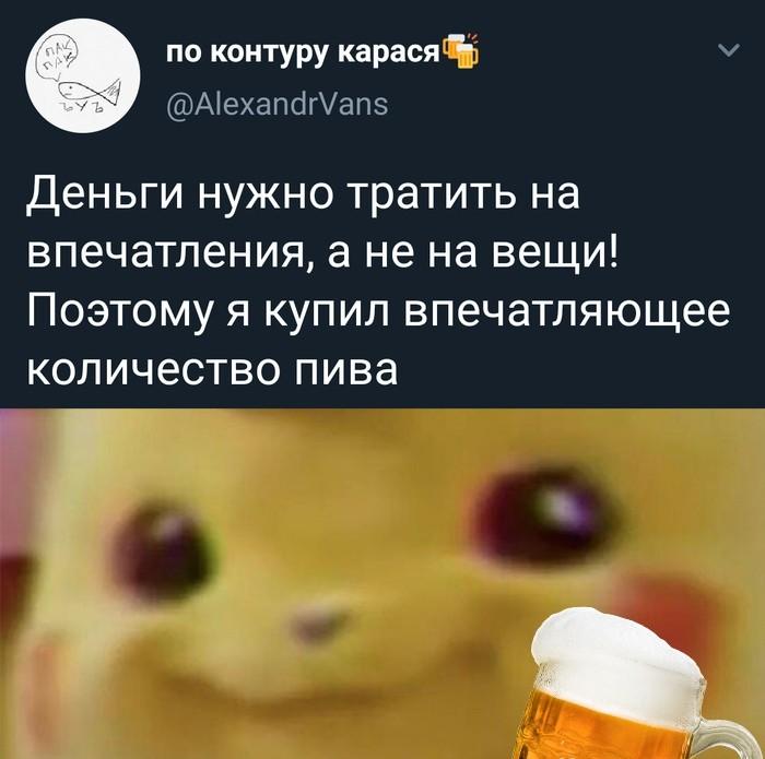 Подборка прикольных фото (69 фото) 11.11.2019