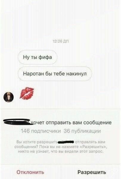 «Я у мамы обольститель» (4 скриншота)