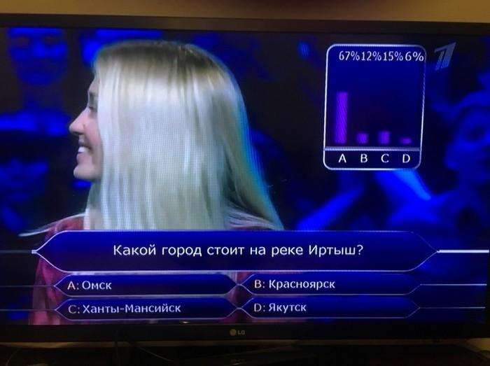 В шоу «Кто хочет стать миллионером?» снова назревает скандал (4 фото)
