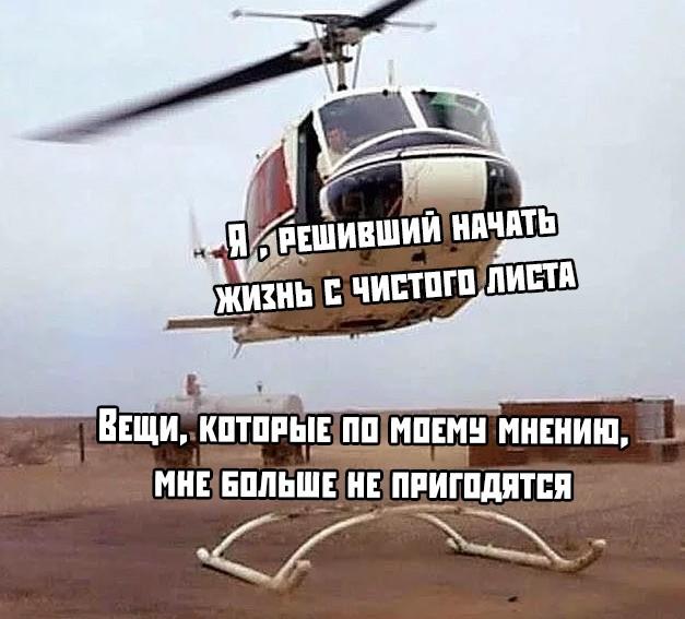 Подборка прикольных фото (65 фото) 15.11.2019
