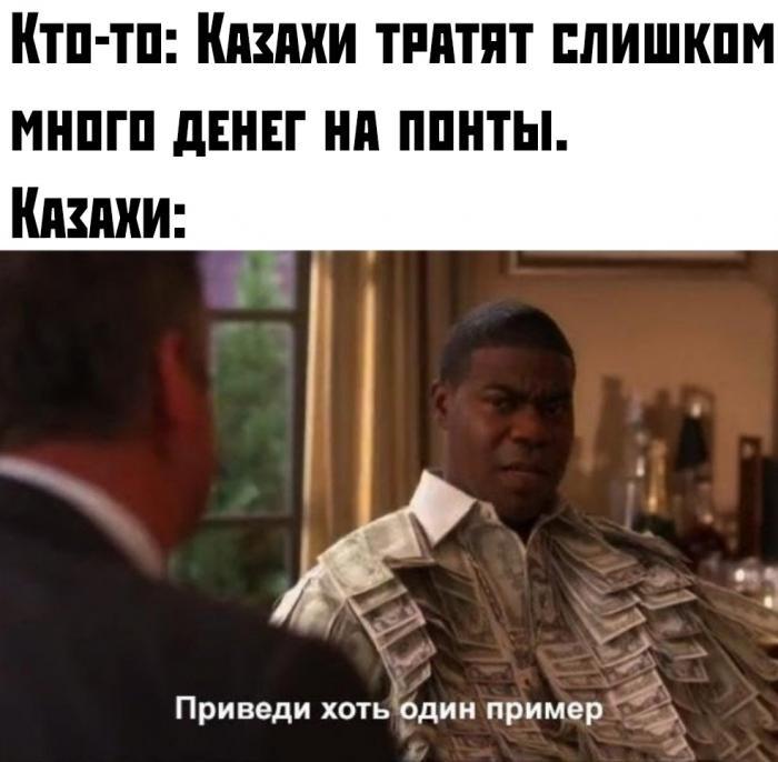 Подборка прикольных фото (74 фото) 19.11.2019