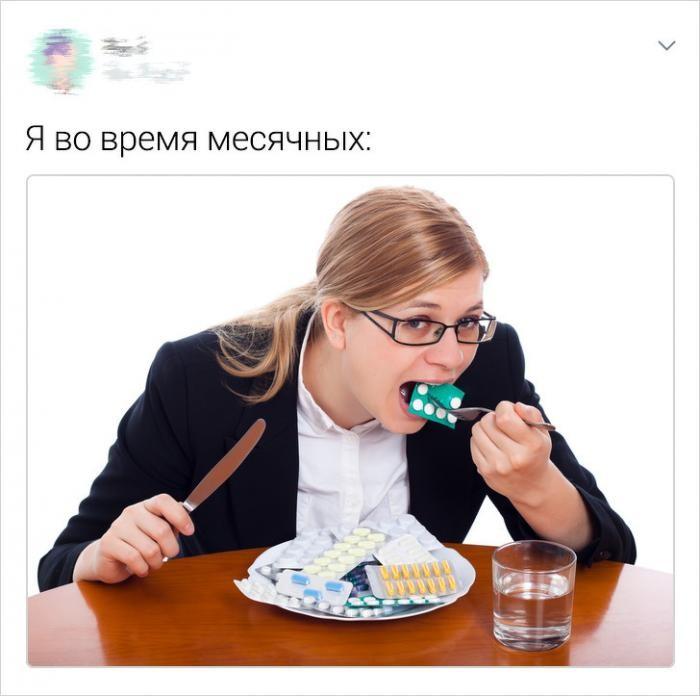 Ироничные твиты от девушек (18 фото)