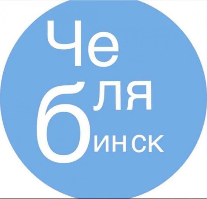 Пользователи продолжают придумывать мемы про логотип (11 фото)