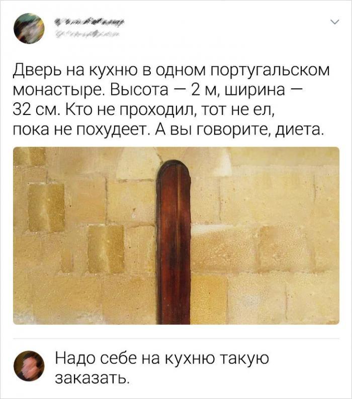 Подборка остроумных комментов из соцсетей (16 фото)