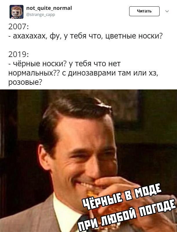 Подборка прикольных фото (67 фото) 20.11.2019