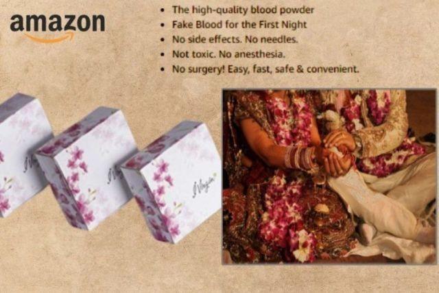 В Индии продаются очень странные капсулы для брачной ночи (3 фото)