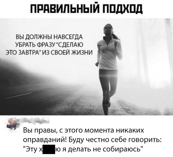 Подборка прикольных фото (62 фото) 22.11.2019