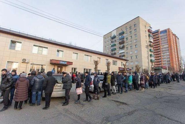 В российские наркодиспансеры выстраиваются огромные очереди (5 фото)
