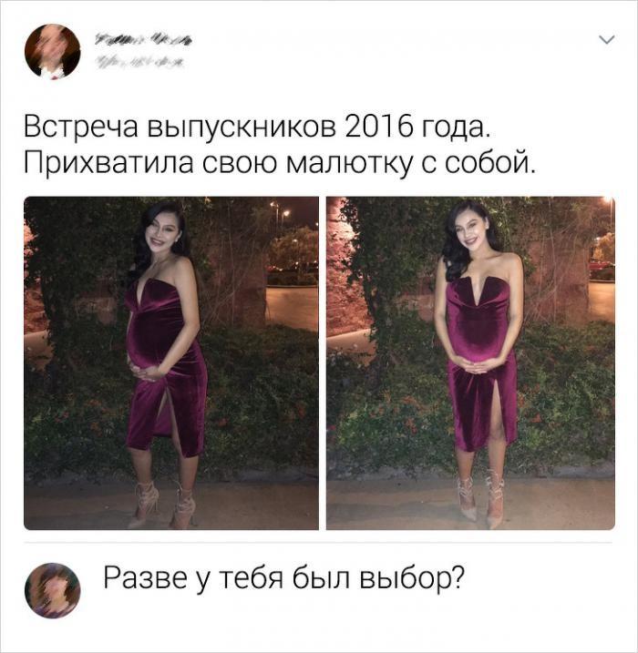 Подборка саркастичных комментариев из соцсетей (18 фото)