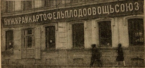 Прикольные объявления и надписи (15 фото)