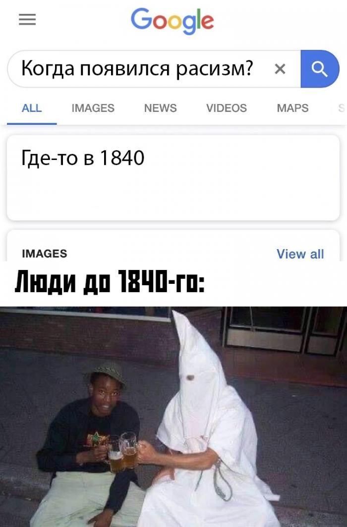 Подборка прикольных фото (61 фото) 25.11.2019