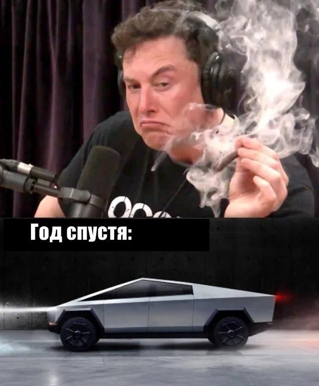 Реакция социальных сетей на новый электрический пикап Tesla (15 фото)