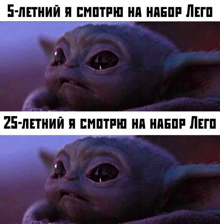 Подборка прикольных фото (75 фото) 26.11.2019