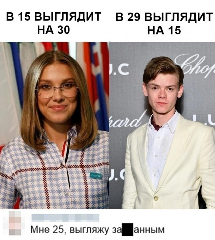 Подборка прикольных фото (61 фото) 27.11.2019