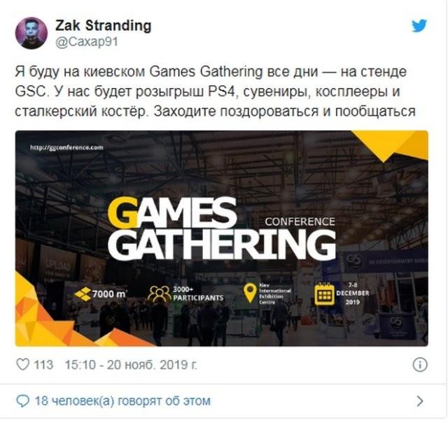 """Подробности о """"STALKER 2"""" могут раскрыть уже 7 декабря (2 фото)"""
