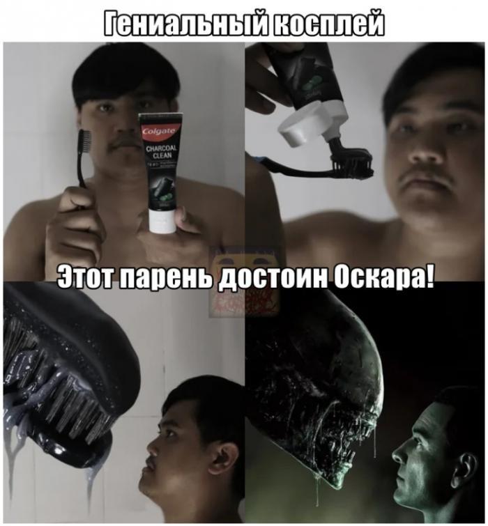 Подборка прикольных фото (68 фото) 28.11.2019
