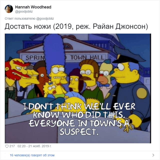 Симпсоны вновь предсказали будущее (24 фото)