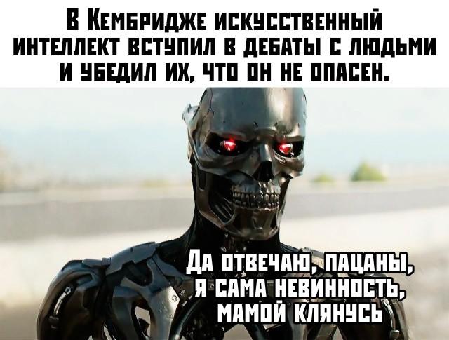 Подборка прикольных фото (62 фото) 29.11.2019
