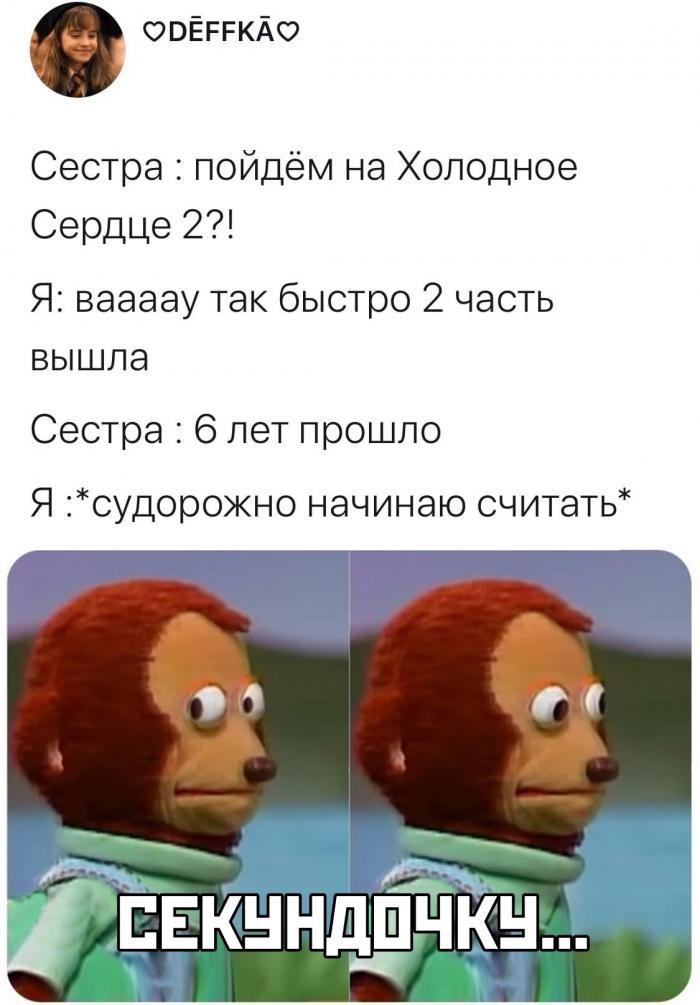 Подборка прикольных фото (71 фото) 02.12.2019
