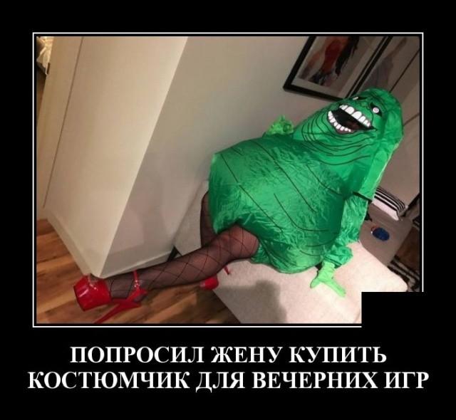 Демотиваторы (20 фото) 02.12.2019