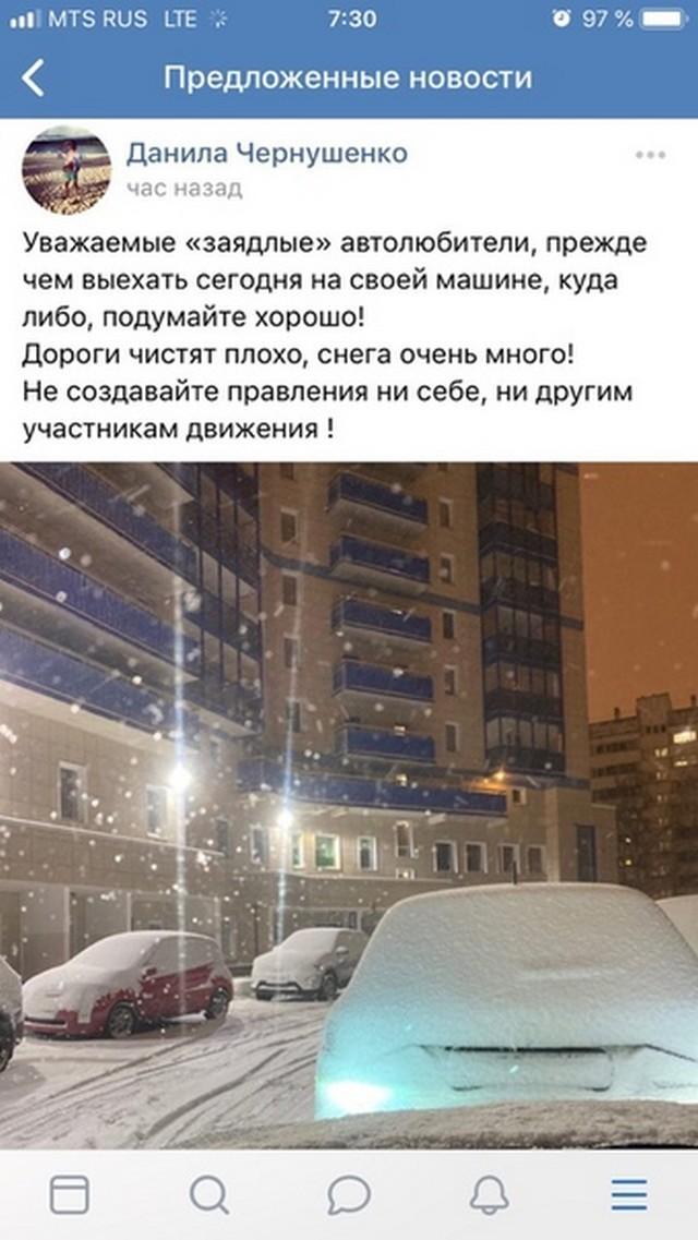 В Петербурге снова плохо убирают снег (9 фото)