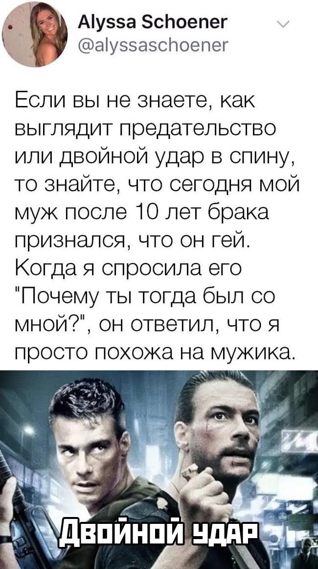 Подборка прикольных фото (71 фото) 03.12.2019