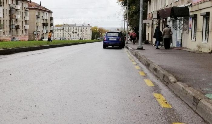 Зачем нужна желтая разметка на дорогах (5 фото)