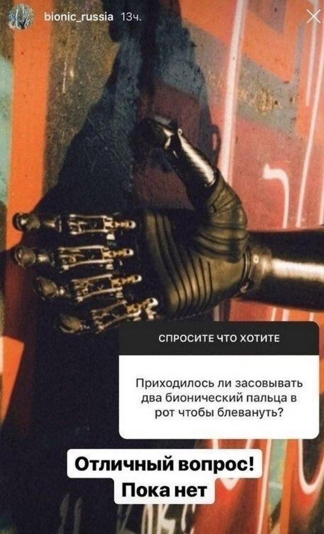 Ироничный Instagram парня с ручными протезами (10 фото)