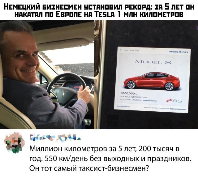 Подборка прикольных фото (68 фото) 04.12.2019