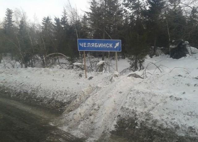 Подборка прикольных фото (66 фото) 05.12.2019