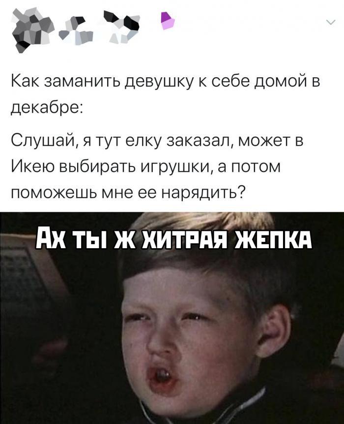 Подборка прикольных фото (67 фото) 06.12.2019