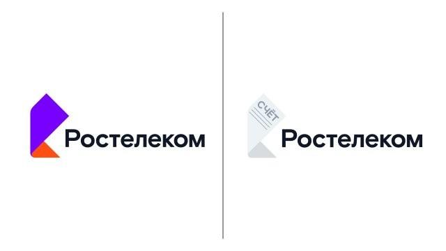 Новые варианты всем известных логотипов (5 фото)