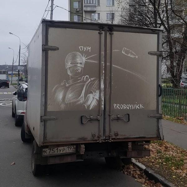 Грязные картины от Никиты Голубева (25 фото)