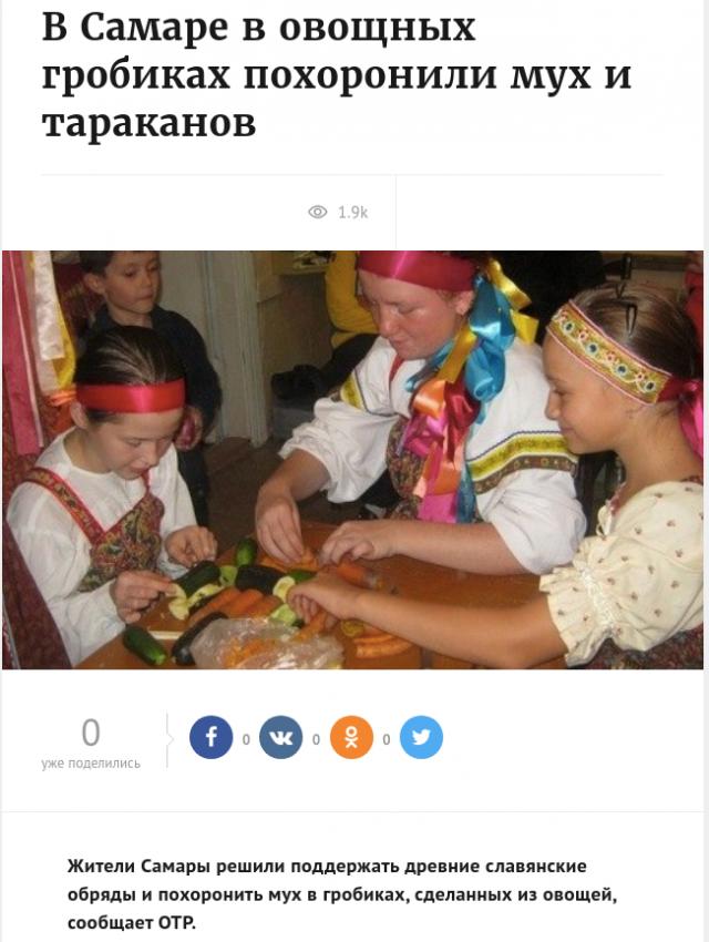 """Жители Самары показывают """"прелести"""" своего родного города (18 фото)"""