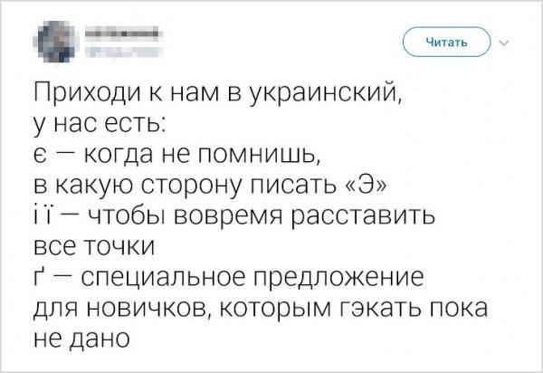 Флешмоб в Твиттере (11 фото)
