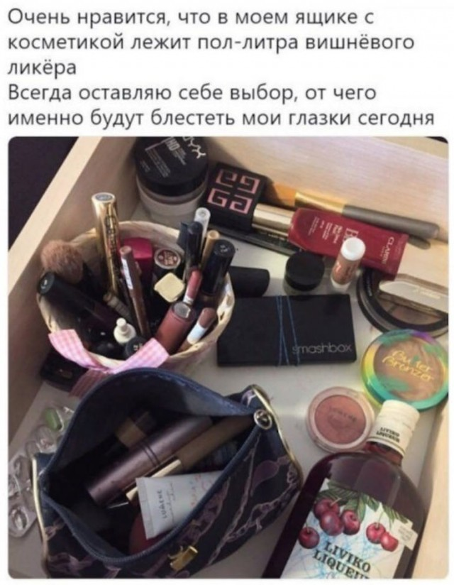 Подборка прикольных фото (67 фото) 09.12.2019