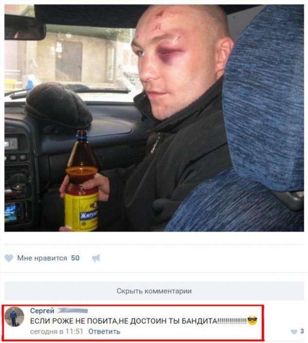 Неадекватный юмор из социальных сетей (17 фото)