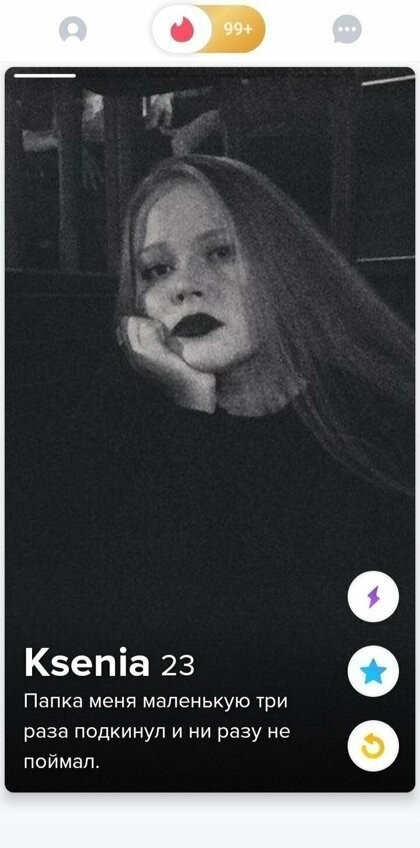 Откровенные анкеты девушек в Tinder (22 фото)