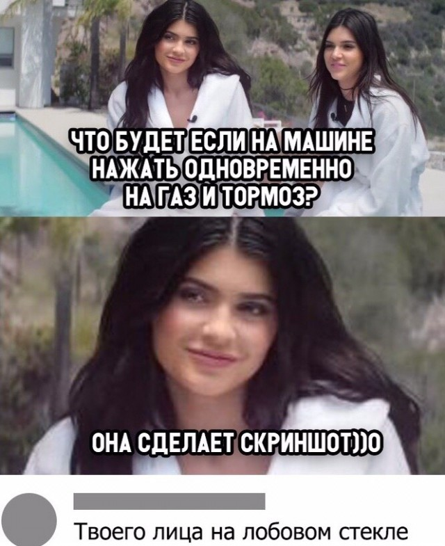 Подборка прикольных фото (65 фото) 11.12.2019